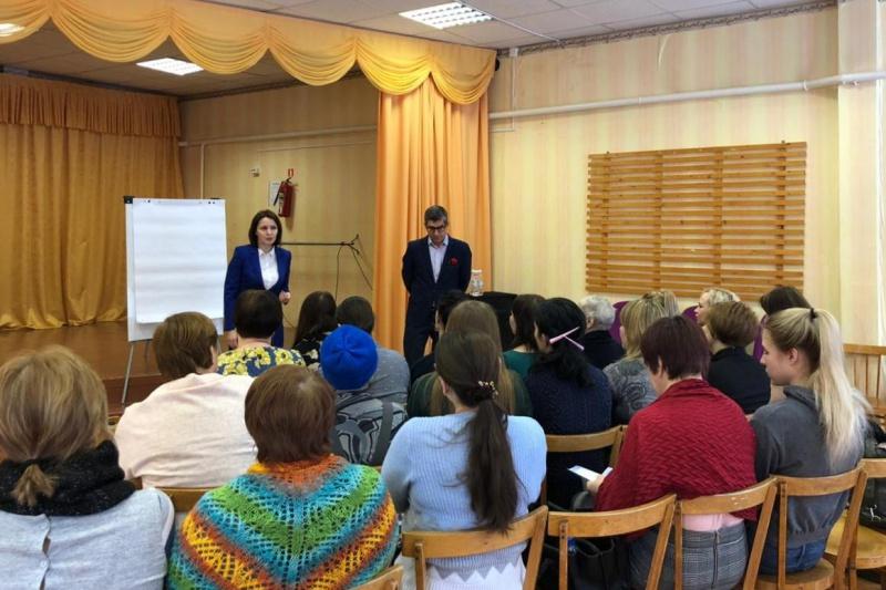 """Молодежный парламент запускает проект """"Институт успеха"""""""